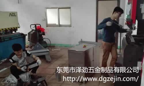 东莞电脑机箱钣金加工专业化工厂找泽劲五金